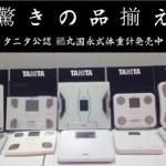 【刀剣乱舞】エイプリルフールまとめ2015