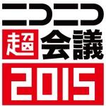 【刀剣乱舞】4月26日のニコニコ超会議に参加が決定!