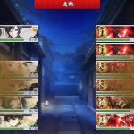 【刀剣乱舞】ステータスの隠蔽が高いほど遠戦が回避出来る!