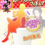 【刀剣乱舞】加州清光のぬーどるストッパーが12月に発売決定!