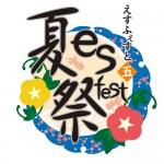 【刀剣乱舞】刀剣乱舞-ONLINE-×KOTOBUKIYA es fest 05開催決定!