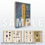 【刀剣乱舞】刀剣乱舞絢爛図録が8月に発売決定!