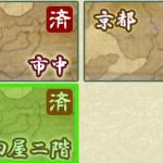 【刀剣乱舞】6-3「池田屋二階」の回想対象刀剣・特殊台詞まとめ