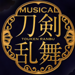 【刀剣乱舞】ミュージカル刀剣乱舞の公式サイトがオープンに!