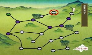 マップ3アイテム