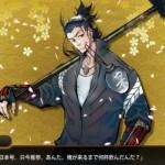 【刀剣乱舞】日本号のドロップ率は0.8%らしい・・・!