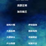 【刀剣乱舞】ミュージカルのキャストが16名追加に!