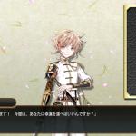 【刀剣乱舞】脇差・物吉貞宗をお迎えしました!