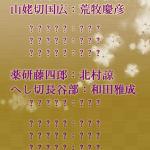 【刀剣乱舞】舞台「刀剣乱舞」の第一弾キャストが発表に!