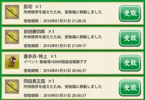 2016y01m01d_213144368