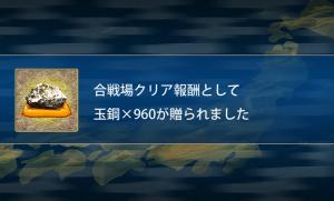 戦力拡充13
