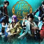 【刀剣乱舞】刀ミュの新作公演が決定!新しい刀剣男士のビジュアルも公開に!