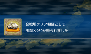 mklog5