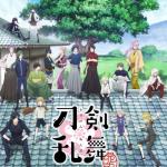 【刀剣乱舞】刀剣乱舞-花丸- 第1話の先行上映会がライブビューイング実施決定!