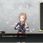 【刀剣乱舞】大阪城50階まで到達、包丁藤四郎を入手しました!部隊編成など
