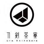 【刀剣乱舞】 刀剣茶寮・アニメイトカフェ・カラオケの鉄人が花丸とコラボ!