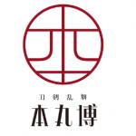 【刀剣乱舞】とうらぶ初の複合イベント「本丸博」が1月に開催決定!