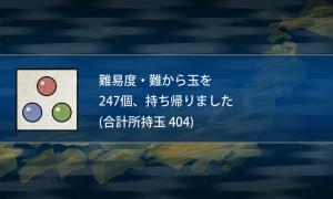 mklog42