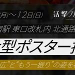 【とうらぶ】『活撃 刀剣乱舞』の堀川国広と鶴丸国永のビジュアルが公開に!