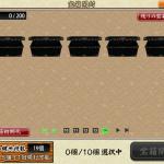 【とうらぶ】イベント「江戸城潜入調査」で全ての宝箱を回収しました!
