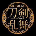【とうらぶ】嚴島神社公演の円盤化・新作公演・らぶフェス開催決定しました!