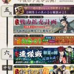 【とうらぶ】5~6月のイベント・キャンペーンが公開に!連隊戦・楽器集め・新たな近侍曲など!