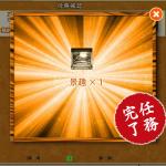 【とうらぶ】新イベント「兎追いし団子の里」で団子を50個集め終わりました!団子のあげ方について!
