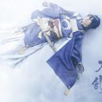 【とうらぶ】舞台『刀剣乱舞』新作公演のキャスト・日程・公演地域が公開に!