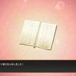 【とうらぶ】イベント「秘宝の里~楽器の集めの段~」其の9でにっかり青江、堀川国広の近侍曲を入手しました!